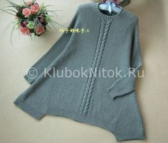 Туника-платье с двумя косами | Вязание для женщин | Вязание спицами и крючком. Схемы вязания.