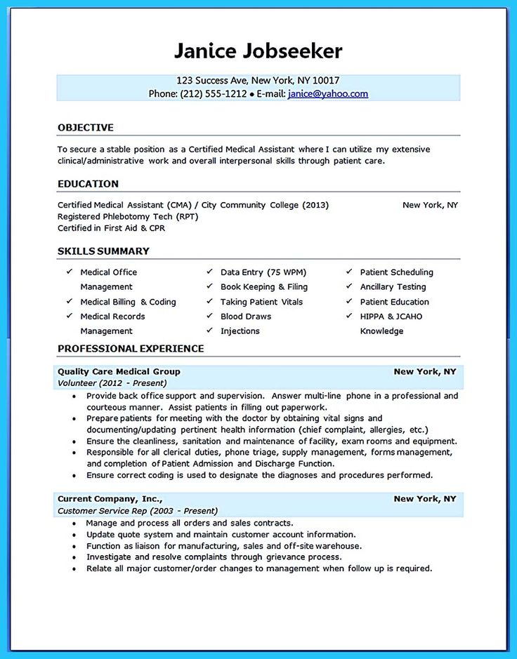 1000+ images about Resume on Pinterest Practice interview - resume update