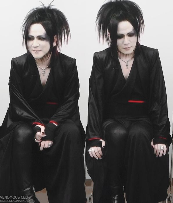 Ruki this is too much for my heart the gazette for Koi gazette