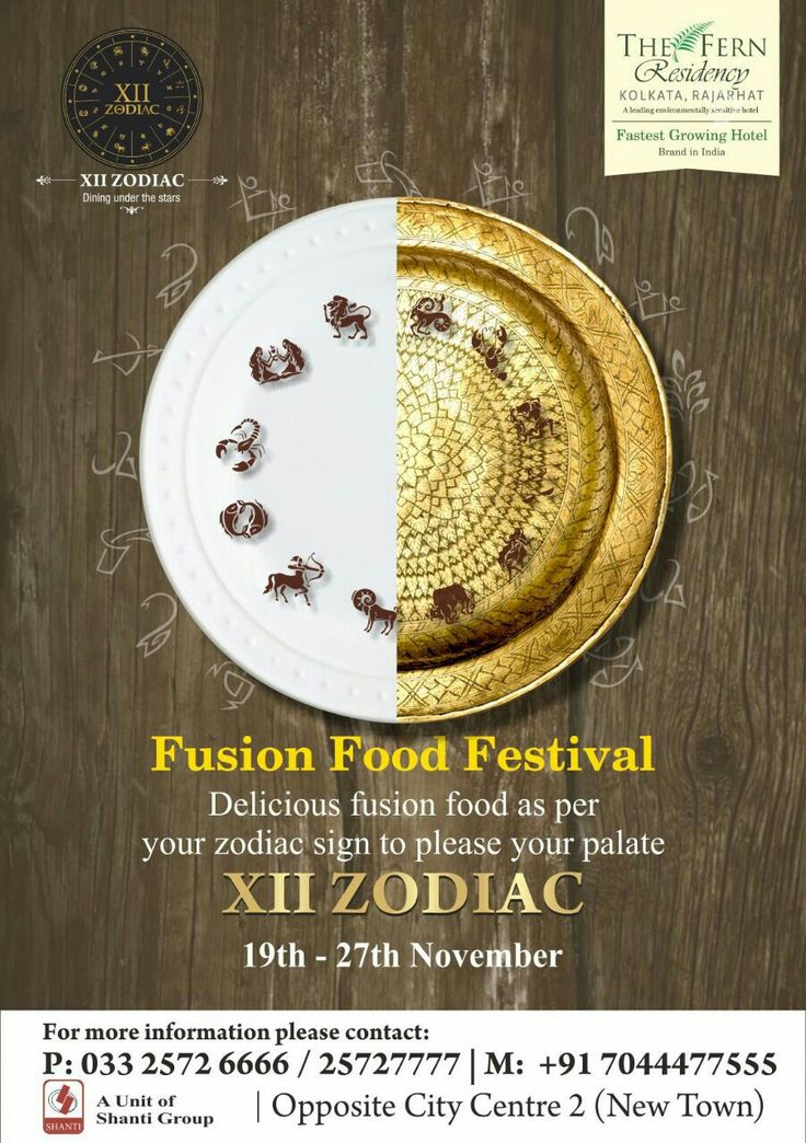 It's the fusion of food and art.  Indulge your senses in a delicious week long Fusion Food Festival at XII Zodiac from 19th to 27th November.  #FusionFoodFestival #ZodiacSigns #Eat #DineWithUs #MakeMemories #Food #LoveForFood #Delicious #LoveFood #FoodLovers #FoodTime #Foodgasm #FoodPorn #ATasteOfGoodLife #GlobalCuisine #NearCityCenter2 #Rajarhat #Kolkata #XIIZodiac #FernResidencyKolkata