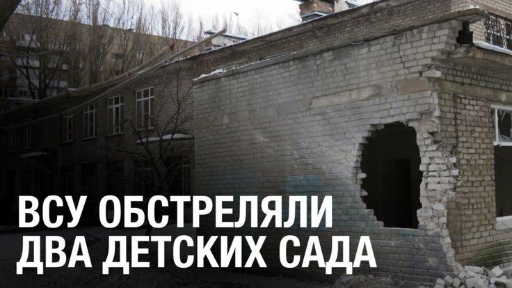 "Ukrainian Armed Forces fired kindergarten volley fire systems ""Grad"""
