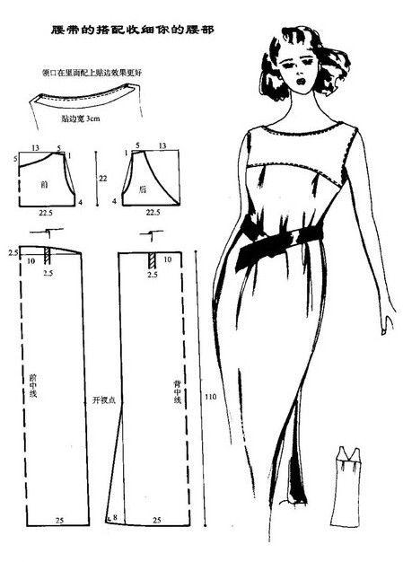 Amazing Dress pattern site....tons of patterns, beautiful dresses.