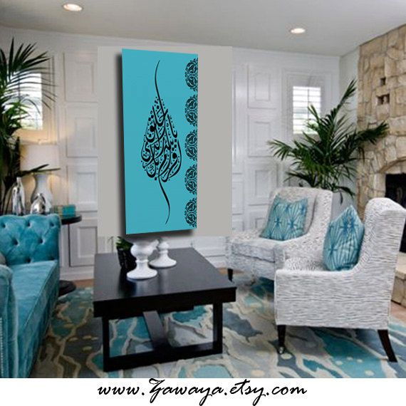 black turquoise canvas art print arabic calligraphy art