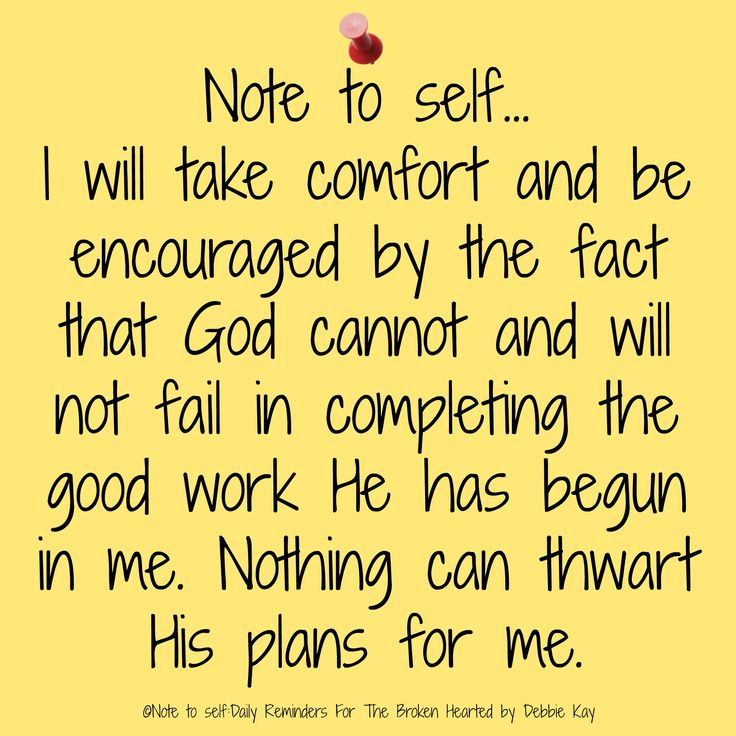 Note to self...July 21st