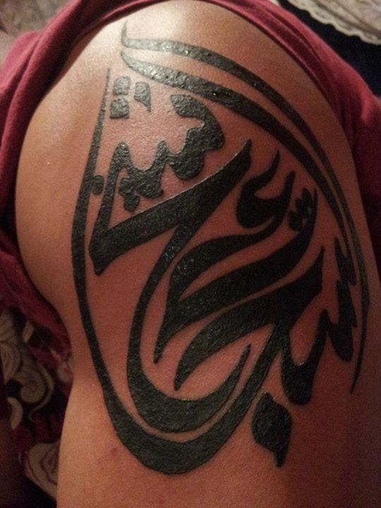 17 Best Ideas About Arabic Calligraphy Tattoo On Pinterest