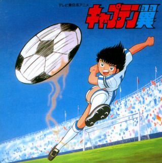Captain Tsubasa ^_^!!!! the one and only ''slo-mo'' soccer style.