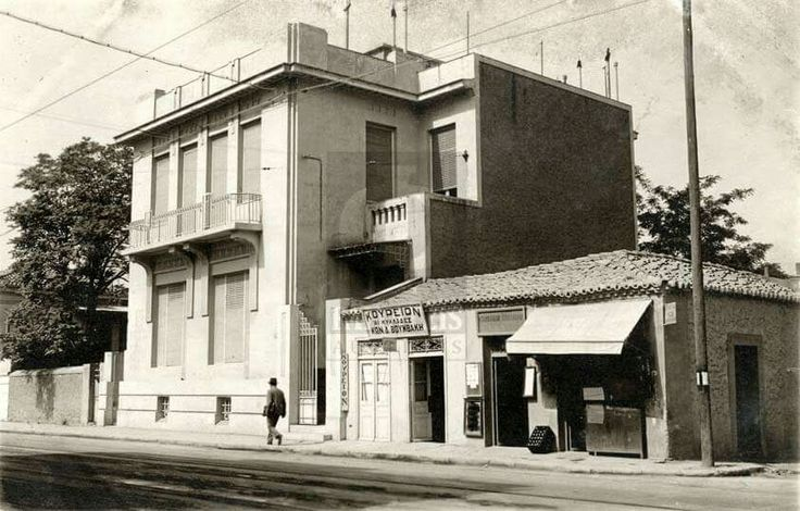 Πατησίων, δεκαετία 1920