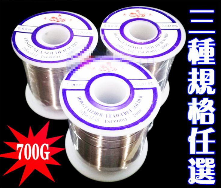 23.56$  Watch here - http://alimak.shopchina.info/1/go.php?t=32817125559 - Free Shipping 63SN/37PB FLUX 1.8% Solder wire/ Welding Wires/Solder Flick/tin wire Electric soldering iron Welding 0.6mm 700g  #buyininternet