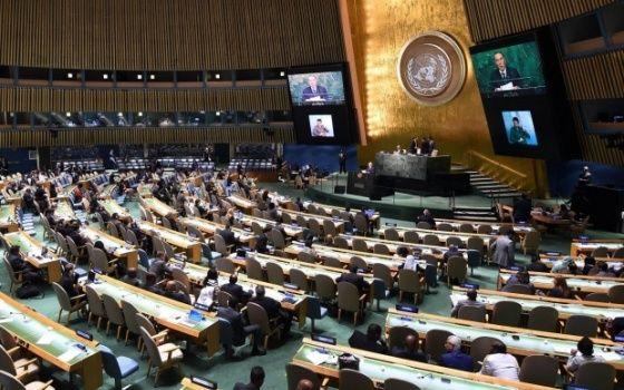 Tantv.kz - Президент РК принял участие в Саммите Генеральной Ассамблеи ООН