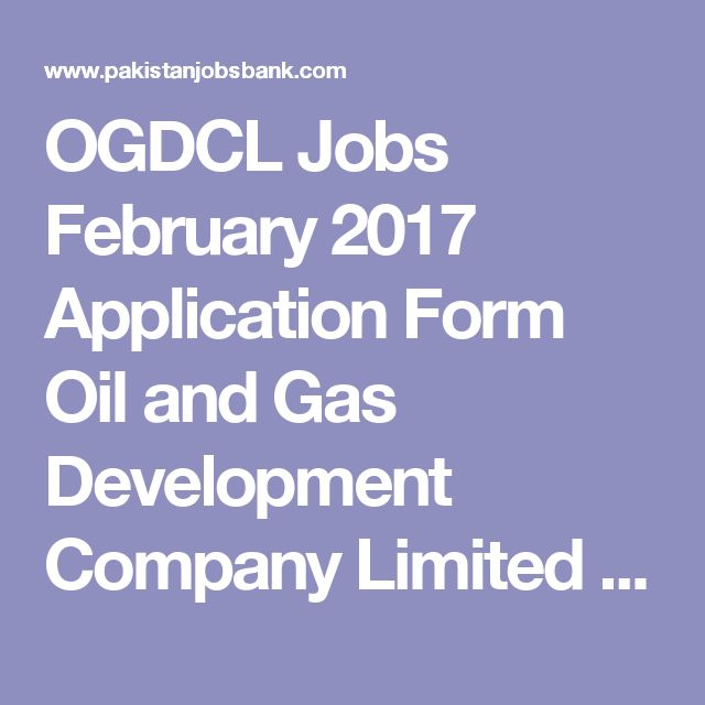 OGDCL Jobs February 2017 Application Form Oil and Gas Development Company Limited Latest in Pakistan, The News on 17-Feb-2017 | Jobs in Pakistan
