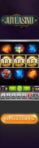 Казино за рубли ставка 50 коп казино лотереи