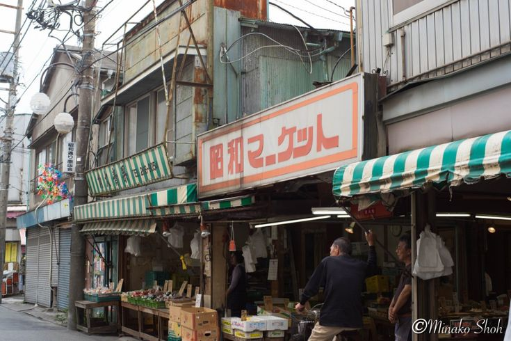 (Wandering the Wonderful Streets): オールドレンズと巡る闇市・昭和マーケット / Showa Market, with an old lens.