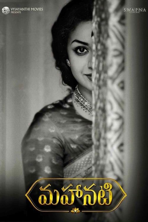 mahanati movie torrent