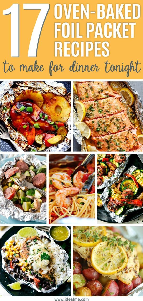 Perfect for cooking at home, on the grill in the backyard or on camping trips, you'll want to make one of these foil packet recipes for dinner tonight.