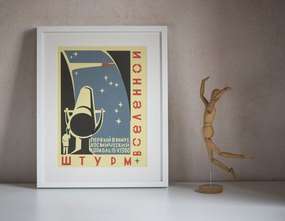 Vintage style space print the first piloted spaceship ever Soviet ...