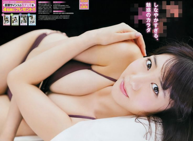 "AKB48 Yuki Kashiwagi ""Forever Heroine"" on Young Champion Magazine"