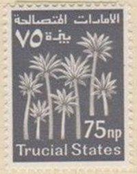 1961: Palm Trees (בריטניה, מושבות ושטחים באפריקה) (Trucial States) Mi:GB-TS 7