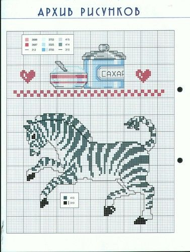25 Best Ideas About Zebra Puzzle On Pinterest Hard