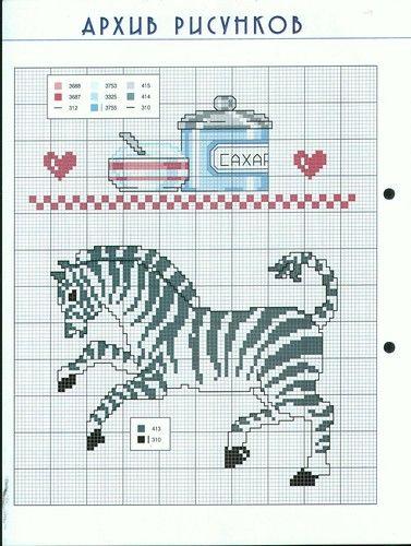 25 Best Ideas About Zebra Puzzle On Pinterest Hard