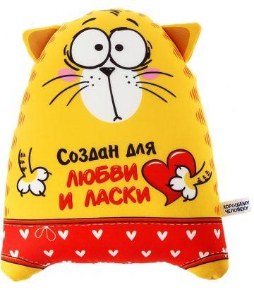 """Антистрессовый кот """"Создан для любви и ласки"""""""