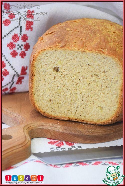 Хлеб по-белорусски - кулинарный рецепт