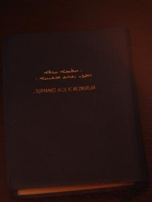 Syriac New Testament and Psalms-FL