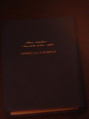 Syriac New Testament and Psalms-FL