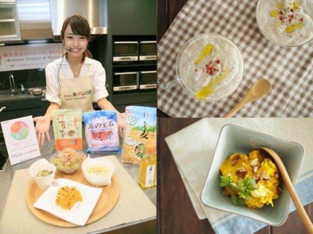 """食べてキレイになる!  """"韓食健美""""K-FOOD 体験型ウェルネスセミナーに行ってきました【#コスメシ】   #K-FOOD#コスメシ#もち麦"""