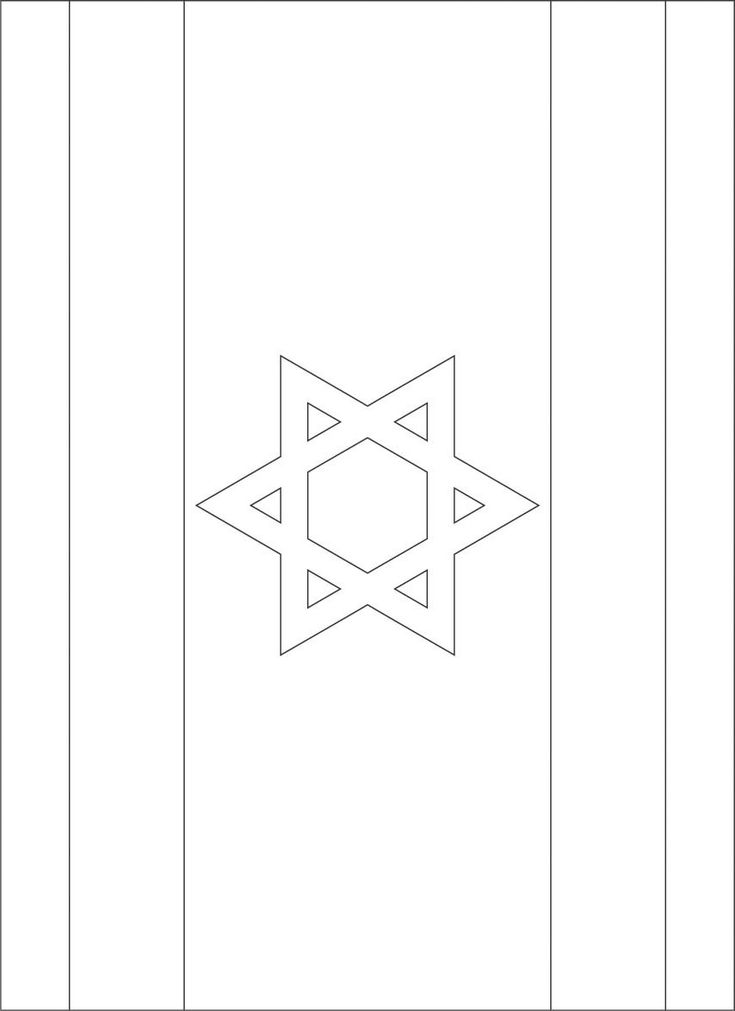 israel flag coloring pages