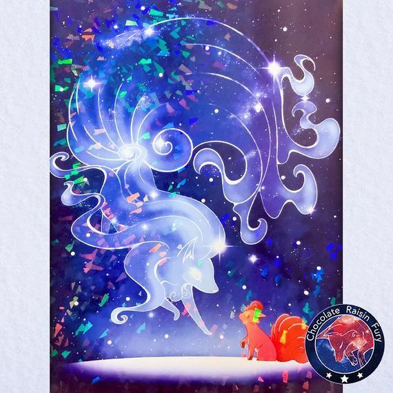 Gicl\u00e9e Art Print Starry Fox