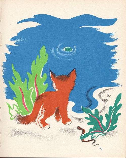 Le petit Chacal et le Crocodile - written by Miss Sara Cone Bryand and illustrated by Simone Ohl. '50s
