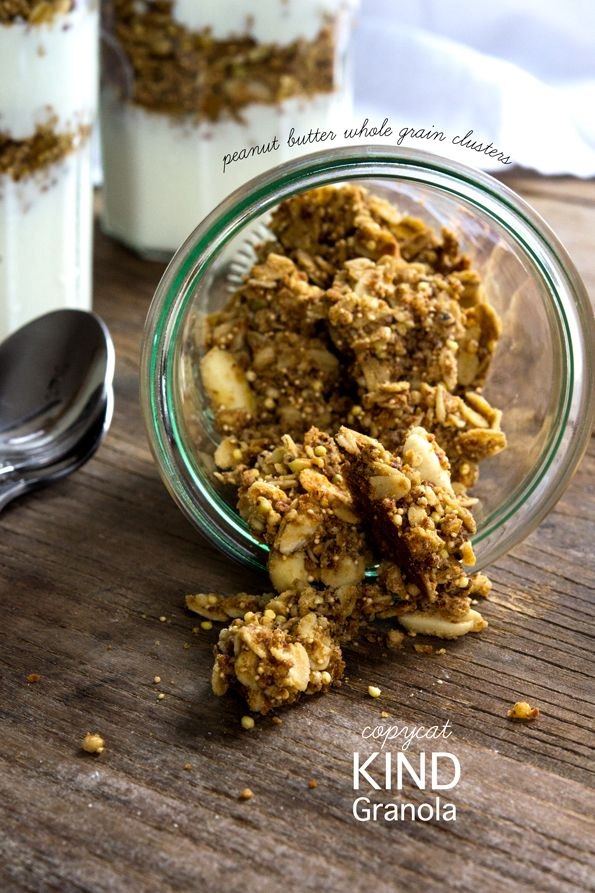 Gluten Free Granola: Copycat KIND Peanut Butter Whole Grain Clusters