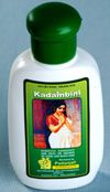Padanjaly an exclusive skin treatment center located in Kuttipuram, Malappuram, Kerala. We provide treatments for burns, wounds, keloids, etc. Our new beauty care products available in market and all products are 100% ayurvedic without side effects. Some