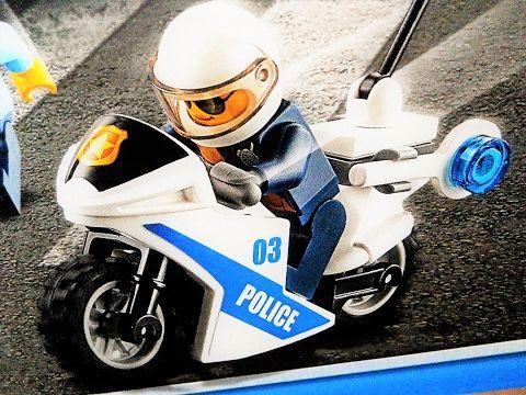 Kinder Lego Fan: New LEGO City POLICE 2017POLICE LEGO City 60139 M...