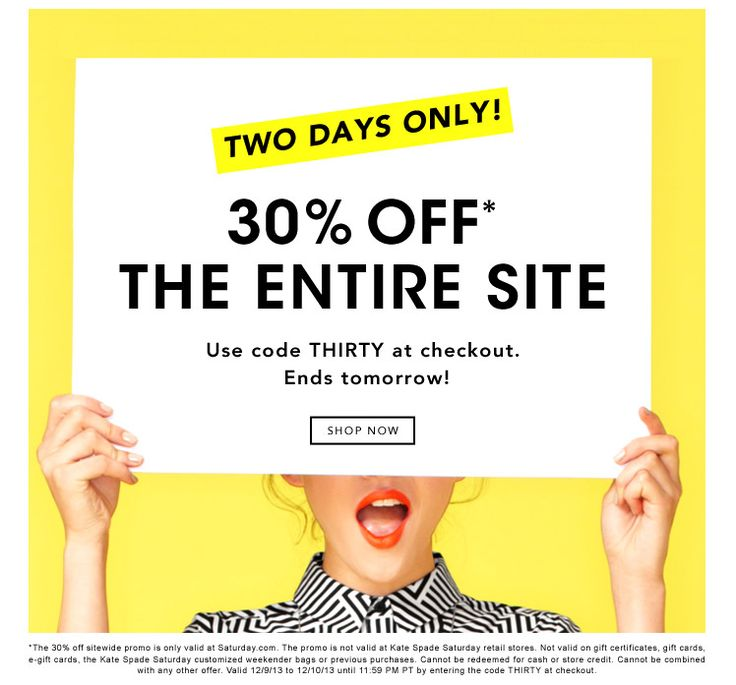 Kate Spade. Saturday. They carried this yellow with black/white stripe pattern through a series of emails.