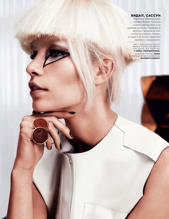 vogue russia #eyes