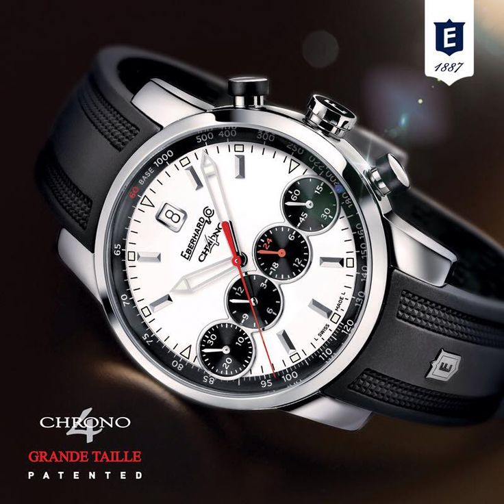 Chrono  4 Grande Taille by Eberhard & Co. - patented/registered design www.eberhard-co-watches.ch