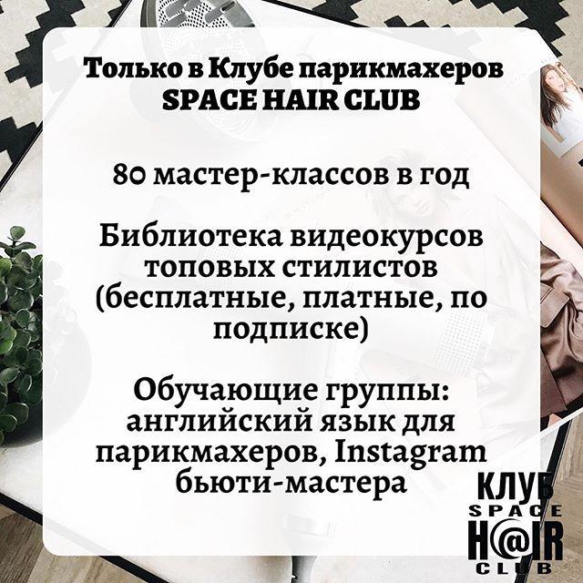 Что такое закрытый клуб в инстаграм эротический стриптиз клуб