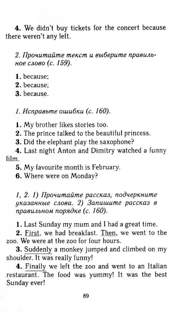 Ответ оа общество знания параграф 32 задания 1 9класс