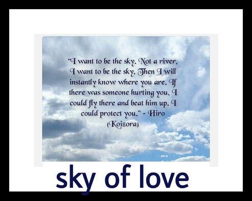 Koizora.. (sky of love)