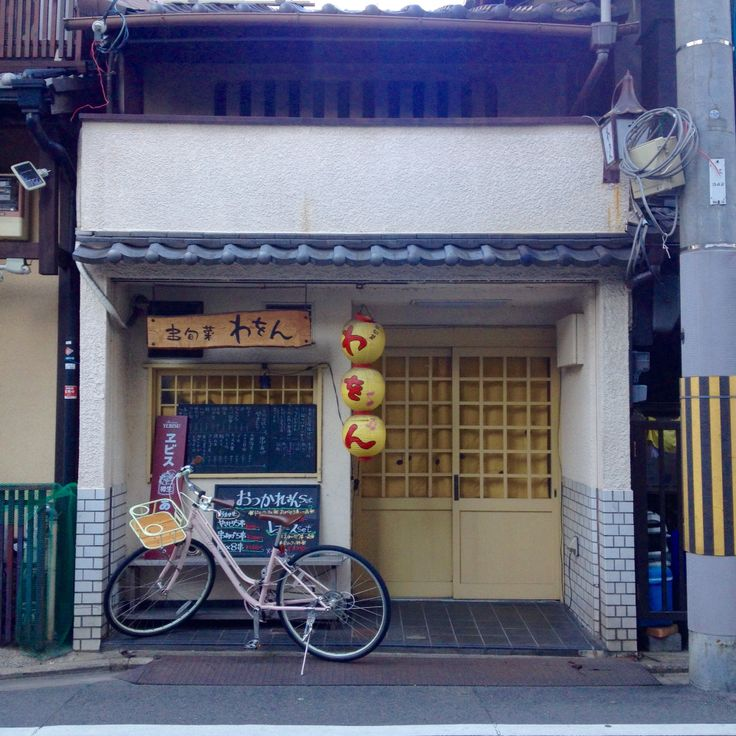 kyoto store fronts