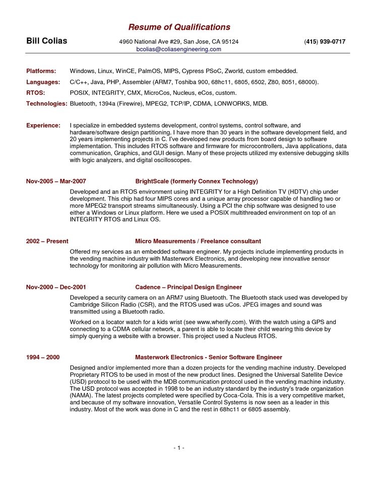 Qualifications On A Resume Examples - Template