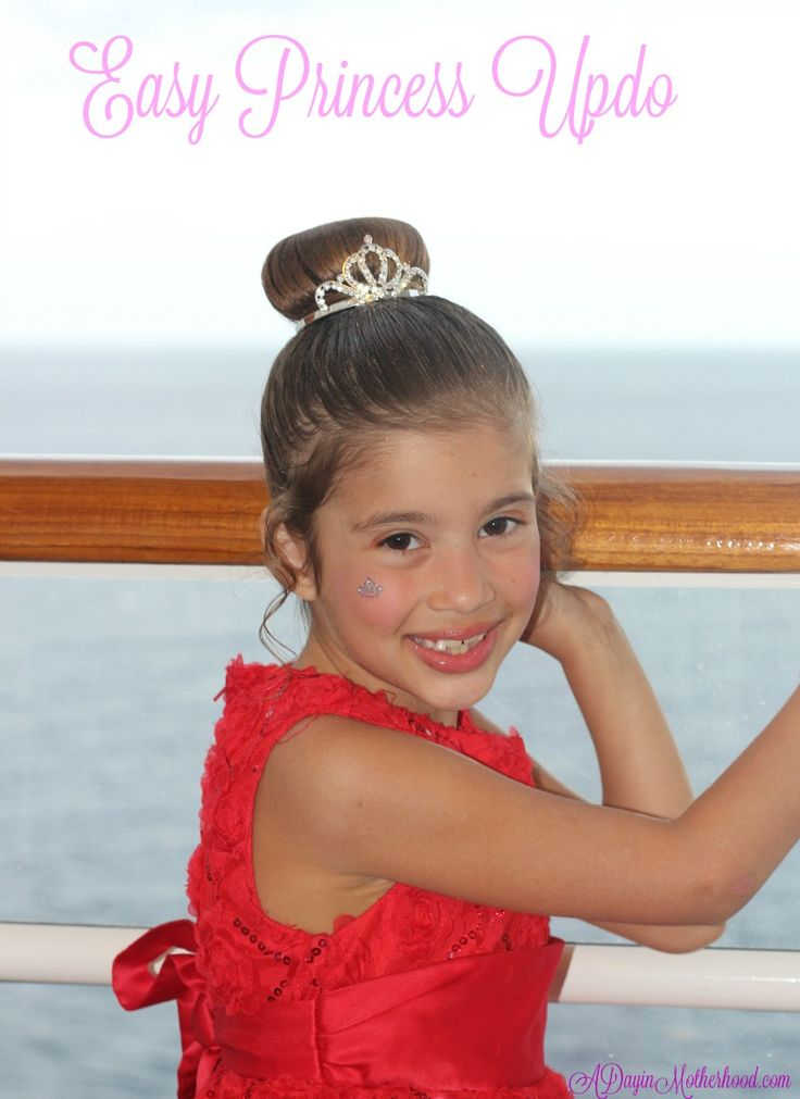 I learned how to do this Easy Princess Updo for Kids while on a Disney Cruise. The kids love it and it is easier than I thought! Here is a step by step!