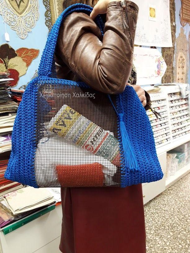 Σας αρέσει η τσάντα που ετοιμάσαμε.?Είναι πολλαπλών χρήσεων. Απο ψώνια μέχρι θαλάσσης.Πλένετε εύκολα,στεγνώνει αμέσως.Τα υλικά της:14 ευρώ. Γιούλη Μαραβέλη τηλ 2221074152