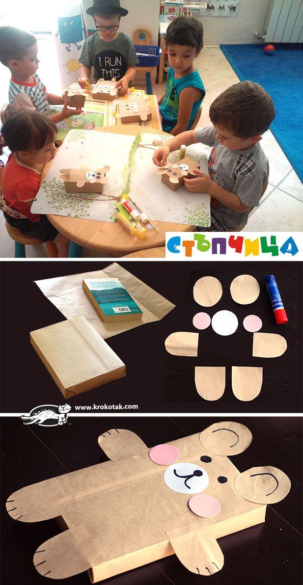 DIY dárková krabička Bear
