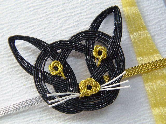 黒ネコ 祝儀袋