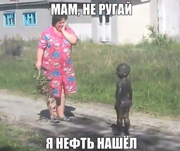 Смешные приколы из Вконтакте