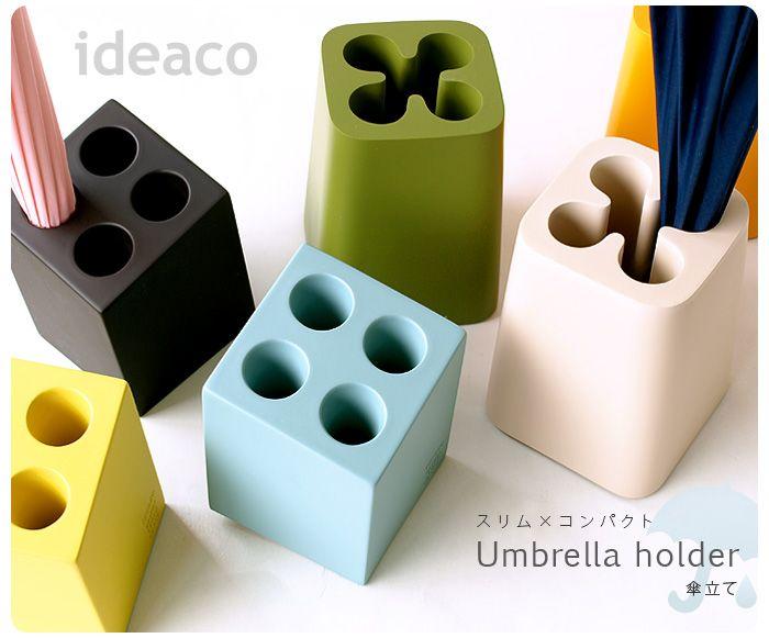 ideaco Umbrella holder 傘立て
