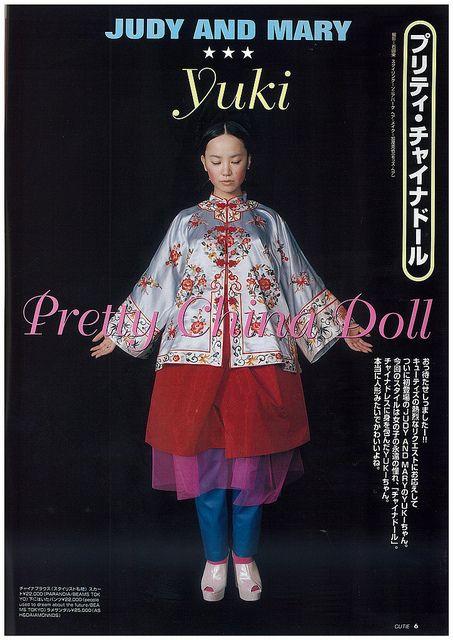 YUKI '94