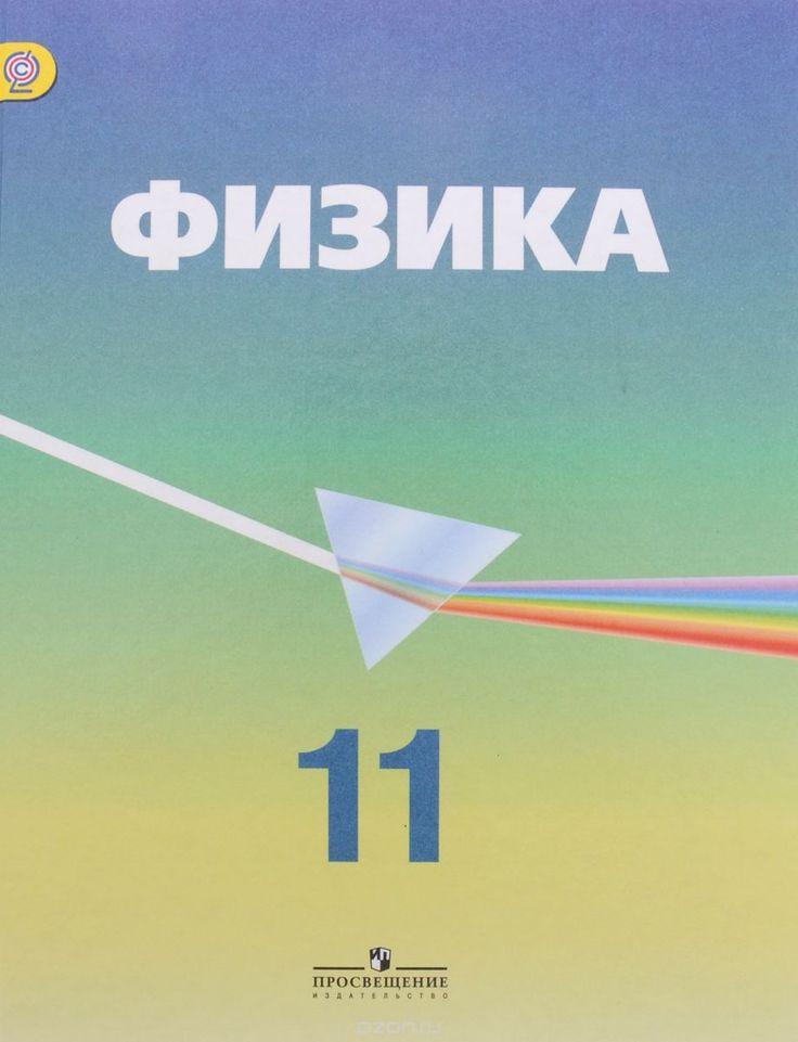 Гоморра скачать книгу на русском языке